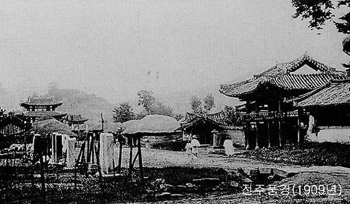 1909년 전주성문안 풍경 1909년 전주성문안 풍경